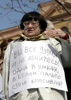 Правительство Японии расширило санкции из-за ситуации на востоке Украины - Цензор.НЕТ 1045