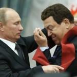 Российскому шоу-бизу могут запретить выступать в Украине