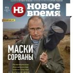 Российские войска вторглись в Украину. Лидеры «обеспокоены», Порошенко собирает СНБО