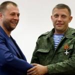 У террористов ДНР новый лидер – электромеханик и контрабандист с ОПЛОТА