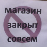 В ДНР и ЛНР проходят «голодные бунты»