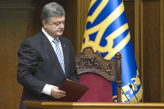 New elected Ukrainian President inauguration.