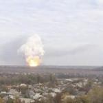 Взрыв в Донецке: версии произошедшего