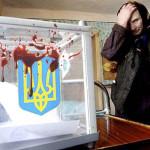 На что может пойти Россия, чтобы сорвать выборы в Украине?