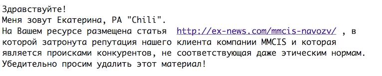 екатерина зайченко
