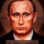 Не сотвори себе кумира. Дню рождению Путина посвящается