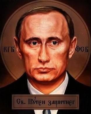 The Telegraph назвала семь причин культа Путина в России - Цензор.НЕТ 3840