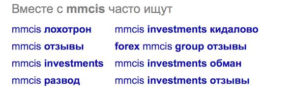 mmcis-google
