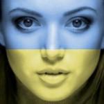 Впервые женщиной года в Украине стал не конкретный человек