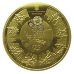 Мелочь, а приятно! Самые дорогие монеты Украины