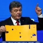 Пришло время объявлять военное положение в Украине?
