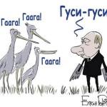 Осудят ли Путина в Гааге?
