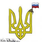 Украине предлагают федерализацию и особый статус для «республик»