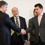 Президент назначил главу Антикоррупционного бюро