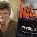Опубликован доклад убитого Немцова по войне в Украине