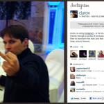 Павел Дуров, как из патриота России превращаются в эмигранта