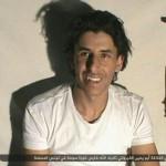 Террорист, застреливший 38 человек в Тунисе, раньше был аниматором
