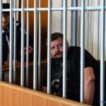 Завершено расследование по делу Мосийчука