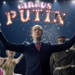 Словенский телеведущий высмеял Путина в музыкальном клипе