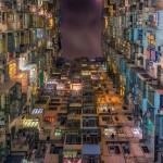 Фотограф показал красоту небоскребов Китая в серии снимков
