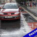 Как я арендовала автомобиль в Чехии