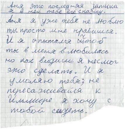 im_5ZK3ljrY