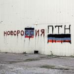 В «ДНР» работает американский отель, а «ЛНР» похожа на руину