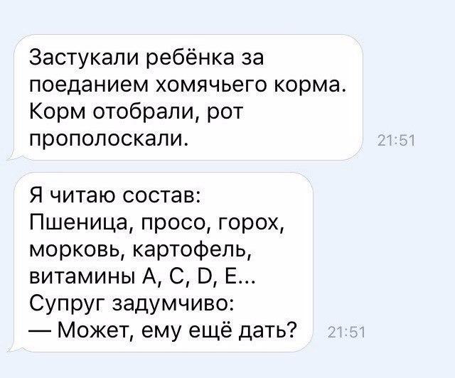 ygr_-gkk8x4