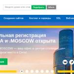 Как на Рег.ру грамотно прикрепить к хостингу домен