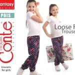 Детская одежда: как сделать выгодную покупку