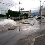 В Японии произошло сильное землетрясение (фото, видео)