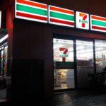 Обиженный клиент 7-Eleven вывалил корзину с фекалиями прямо в магазине