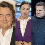 Кто из российских знаменитостей и работников СМИ имеет второе гражданство