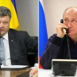 Путин пытается сместить Порошенко? Порошенко пытается сорвать выборы? Версии конфликта в Керченском проливе
