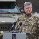 Порошенко подписал указ о введении военного положения в Украине. Какие последствия?