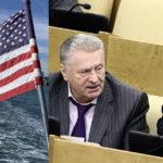 Сын Жириновского признался в любви Майами и подышал «воздухом свободы» Нью-Йорка
