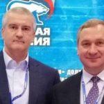 Мэр Пскова рассказал, как глава Крыма благодарит его за захват Крым