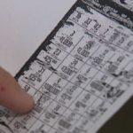 Парень выиграл в лотерею 10 млн долларов, но не знал об этом, ещё и билет украли. Фейл года?
