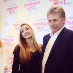 Жена пресс-секретаря Путина уклонялась от налогов в США