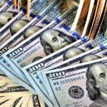 Гарвардские эксперты предлагают отказаться от банкнот номиналом $100