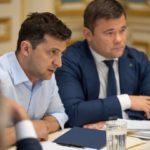 В администрации Зеленского прокомментировали петицию за отставку Зеленского