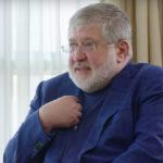 Олигарх Игорь Коломойский выступил за объявление Украиной дефолта