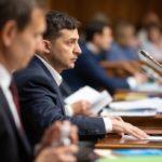 Бывший посол рассказал, как в США воспринимают Владимира Зеленского