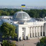 В Украине состоялись выборы в Верховну Раду. По данным экзит-полов проходит 5 партий