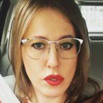 Ксения Собчак дала комментарий о своей второй беременности