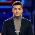 В соцсетях обсуждают необычное новогоднее поздравление президента Украины Зеленского (видео)