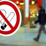 В Турции из-за коронавируса местным жителям и туристам запретили курить на улицах
