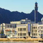 Оман возобновил выдачу виз